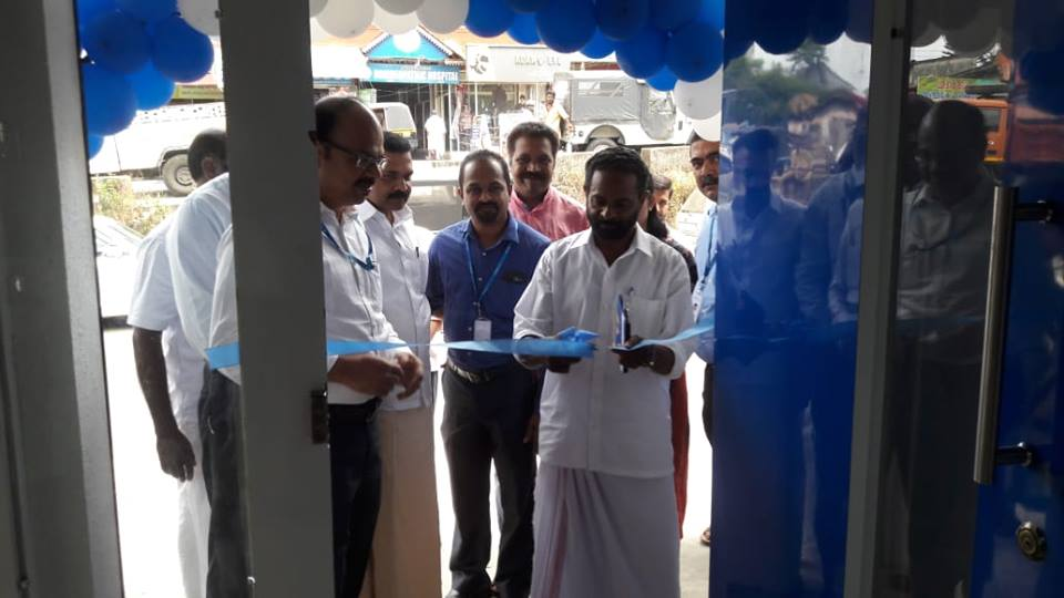 Branch Inaugurations