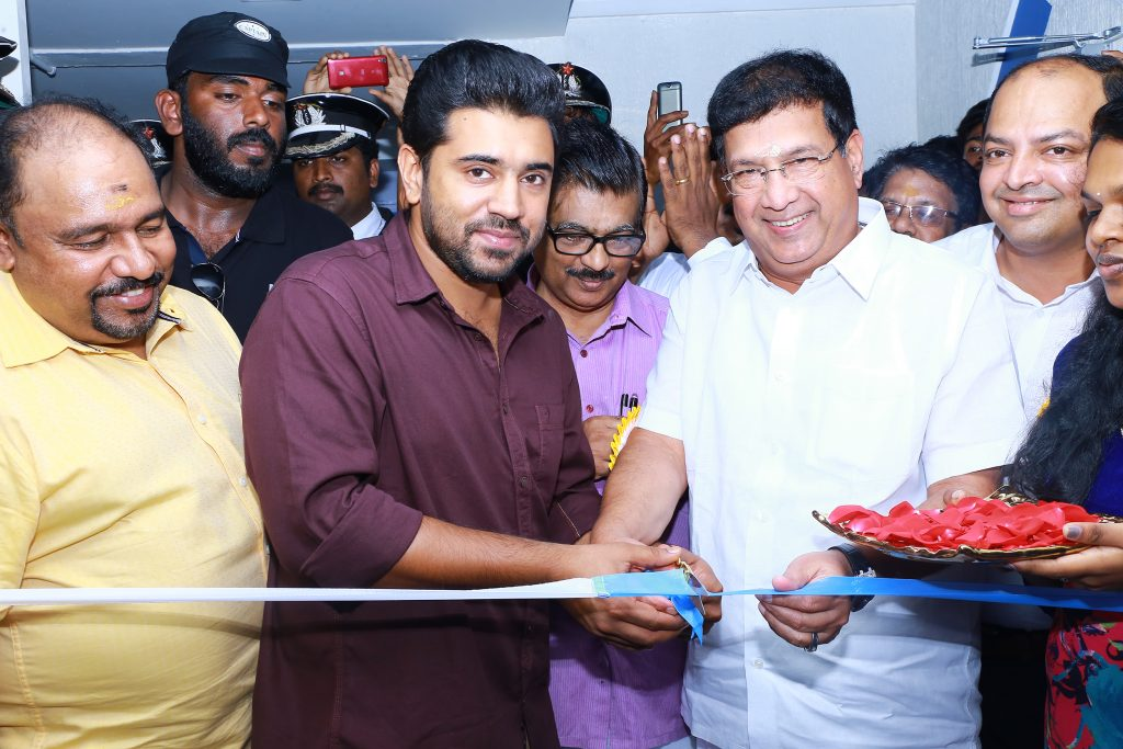 Thrissur Inauguration
